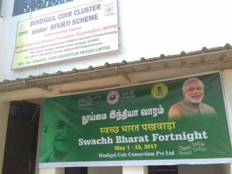 Swachh Bharat Fortnight From 01 May 2017 - 15 May 2017 at Dindigul Coir Cluster Under SFURTI SCHEME