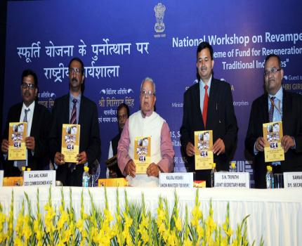 The Union Minister for Micro, Small and Medium Enterprises, Shri Kalraj Mishra releasing the handbook on SDP/EDP training through RSETIS' & RUDSERIS