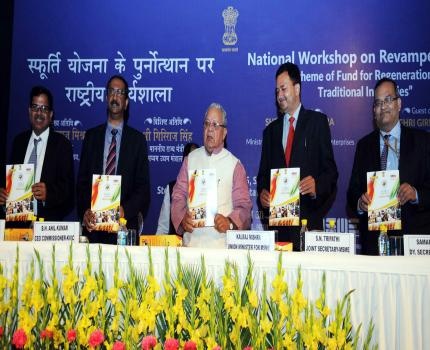 The Union Minister for Micro, Small and Medium Enterprises, Shri Kalraj Mishra releasing the book titled 'Success Stories on Coir Clusters'