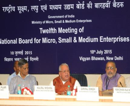 The Union Minister for Micro, Small and Medium Enterprises, Shri Kalraj Mishra chairing the 12th Meeting of the National Board for Micro, Small & Medium Enterprises, in New Delhi
