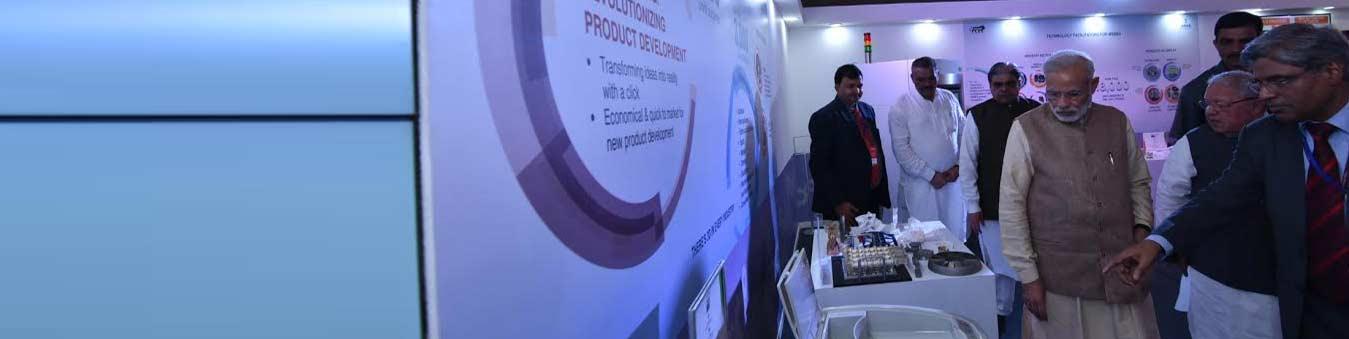 New Product Development Display, Ludhiana, Oct 2016