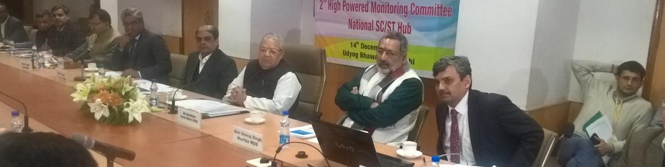 National SC/ST Hub Meeting, New Delhi, Dec 2016