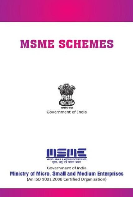 Msme-Scheme-Pocket-Size