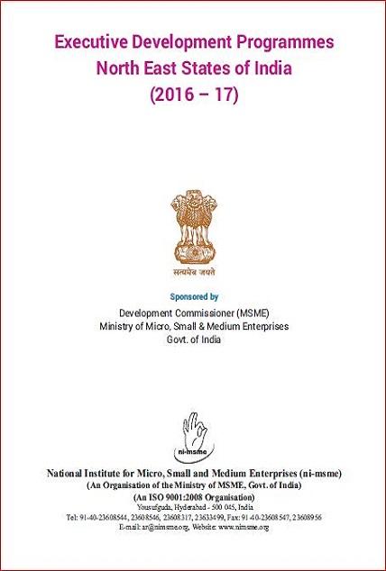 E-Book | Ministry of Micro, Small & Medium Enterprises