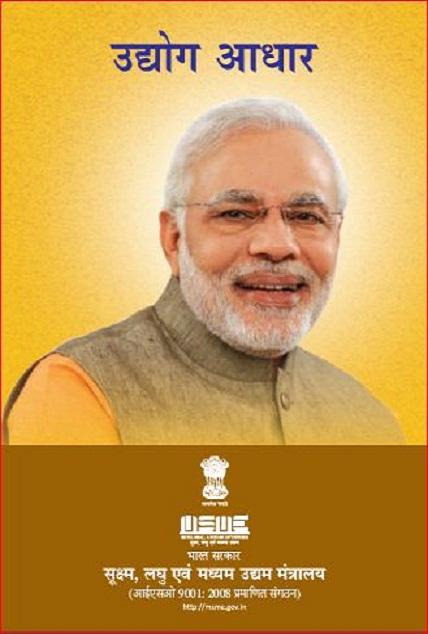 UA-Hindi