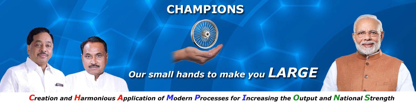MSME Champions