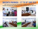 NSIC Head Office New Delhi