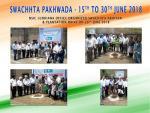 NSIC Ludhiana office