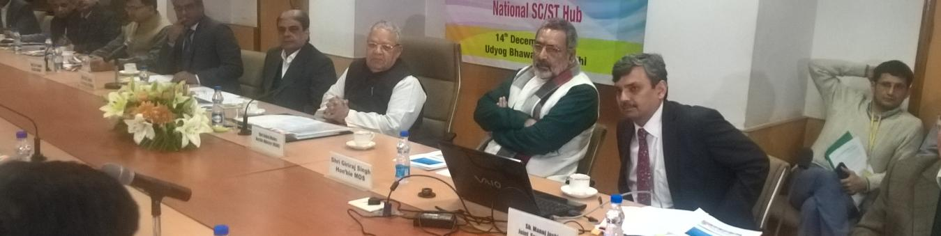 National SC/ST Hub Meeting, New Delhi, Dec 2016