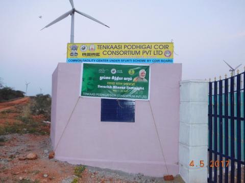 Swachh Bharat at SFURTI Coir Cluster at Tirunelveli TamilNadu