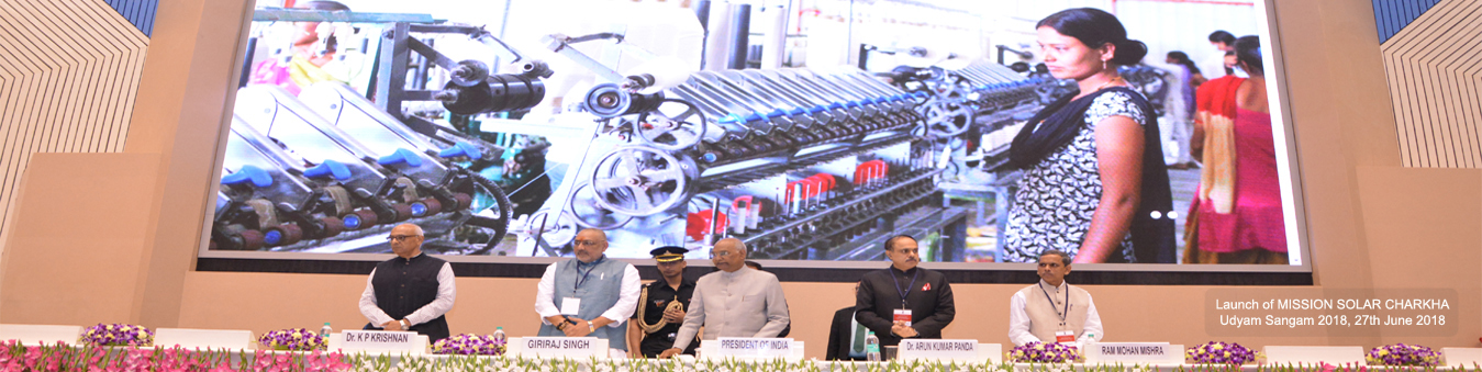Launch of mission Solar Charkha, 27th June 2018